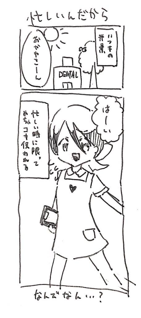 f:id:okayu_lab:20160614002837j:image