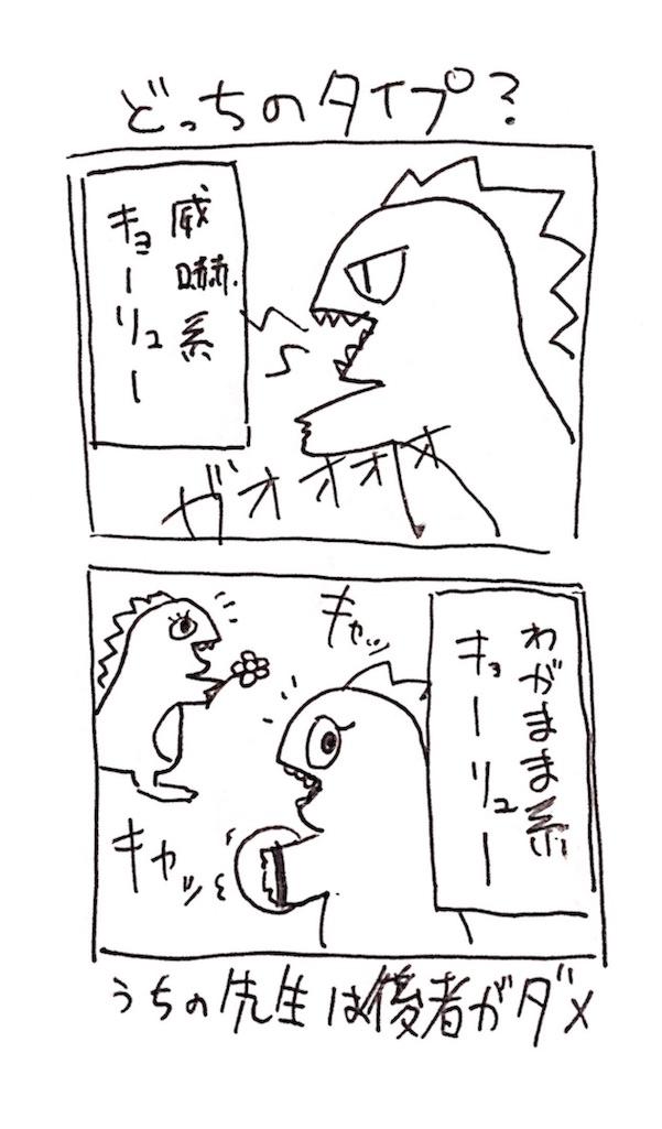 f:id:okayu_lab:20160617121700j:image