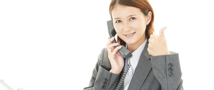 若手社会人が知っておきたい、ビジネス電話対応のコツ