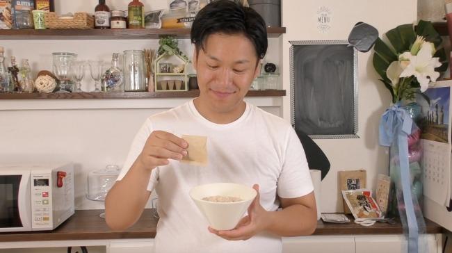 はんにゃ・川島章良がダシを使った料理を伝授!YouTubeで「かわだしクッキング」を配信開始