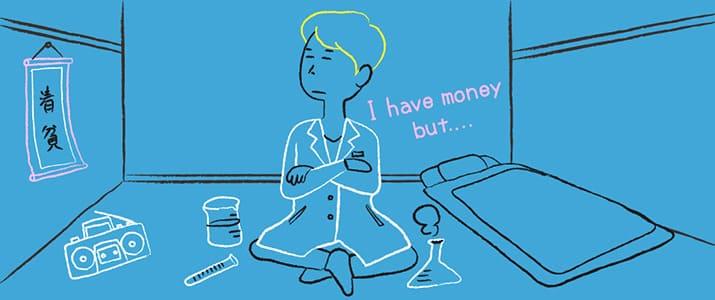 20代の平均貯蓄額は295万円! 一番お金を貯めている職種・業種は?