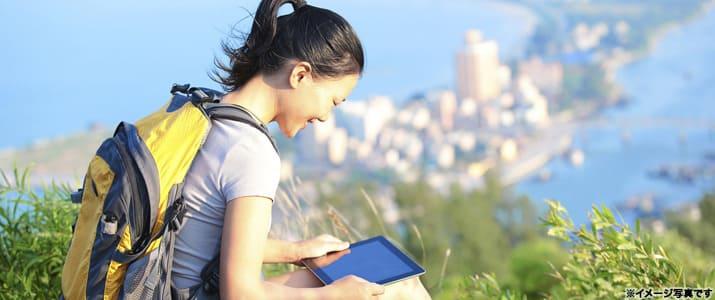 """""""会社員でも年12回以上の海外旅行""""を実現する旅ブロガーが語る! 働きながら旅行を楽しむための6つのステップ"""