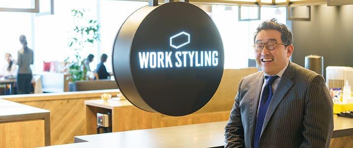 もう時間や場所に縛られない! 働き方を自由にする、ビジネスパーソン専用シェアオフィス「ワークスタイリング」に行ってみた