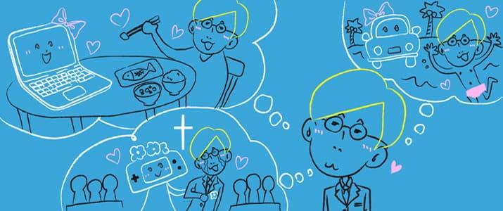 【20代人気企業ランキング-交際人数別-】モテる人が志望する企業とは?