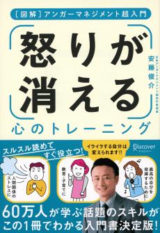f:id:okazaki0810:20190908105303p:plain