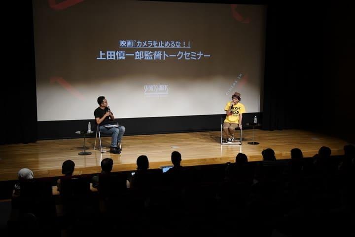 『カメラを止めるな!』の続編は?上田慎一郎監督によるトークイベントが開催!