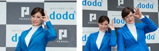 深田恭子さんがイメージキャラクターを務める「doda」の新CMが放送開始!発表会では転職についてのクイズ対決も