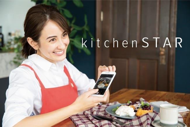 魅力的な料理をSNSで発信!写真・動画映えするレシピを学べる料理のプロ資格が登場