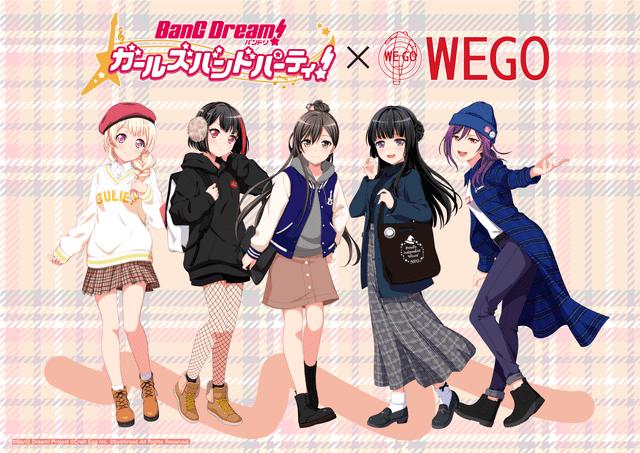 「バンドリ!×WEGO」コラボ第2弾!新たに5人の描き下ろしコーデ公開