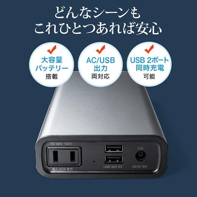 f:id:okazaki0810:20190909154919j:plain