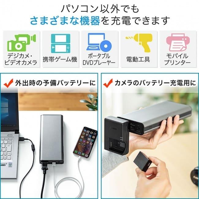 f:id:okazaki0810:20190909155347j:plain