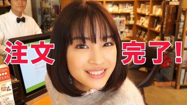 広瀬すず、YouTuberに挑戦!「フジカラー」写真年賀状WEB動画公開