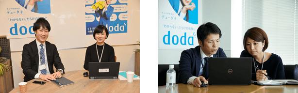 パートナーの仕事を体験してより良い夫婦関係に!転職サービス「doda」が社内企画「doda 勤労感謝でいい夫婦day」を開催