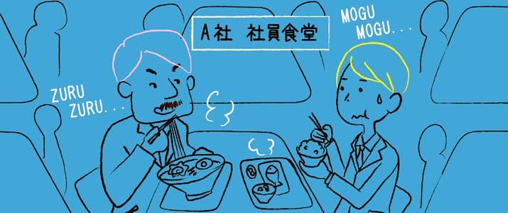 """500円未満が多数!! 20代のランチ事情は""""ぼっち""""で""""ワンコイン""""が普通?"""