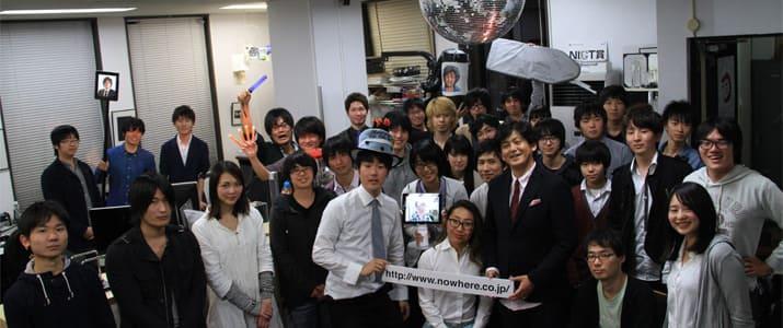 社長の顔をパンチングできるって本当? 福島のIT企業「株式会社Eyes, JAPAN」がおもしろ福利厚生を作ったワケ