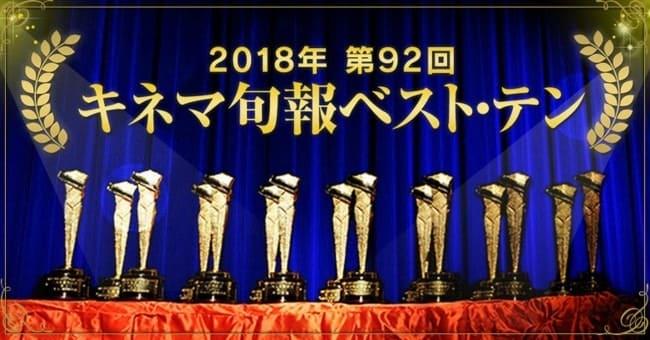 名作映画が勢ぞろい!「GYAO!」にて「キネマ旬報ベスト・テン」過去受賞作品を無料配信