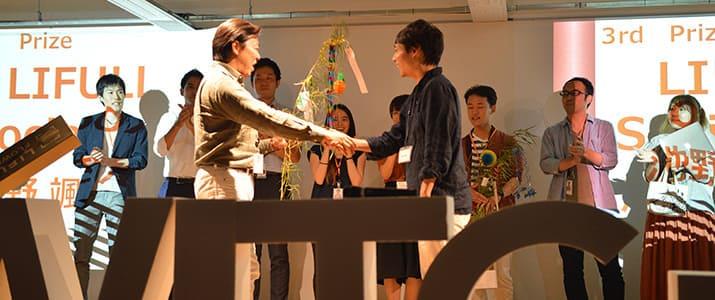 社員の「働きたい」を活性する―LIFULL(ライフル)が「日本一働きたい会社」になれた理由