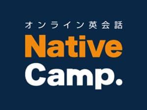 「ネイティブキャンプ英会話」の教材数が2,000を突破 通常の4倍の速度で英会話を習得できる「カランメソッド」とは?