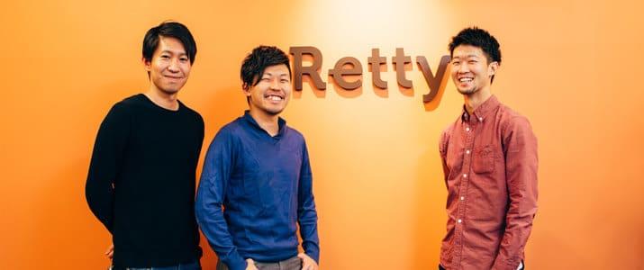 Rettyの熱き20代社員が語る! 仕事との向き合い方と、僕らが考える未来のグルメサービス