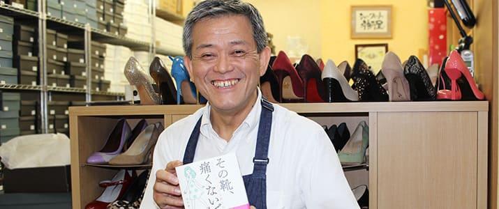 デキる女性は自分に合う靴を知っている。仕事の効率アップをかなえる靴選びHOW TO