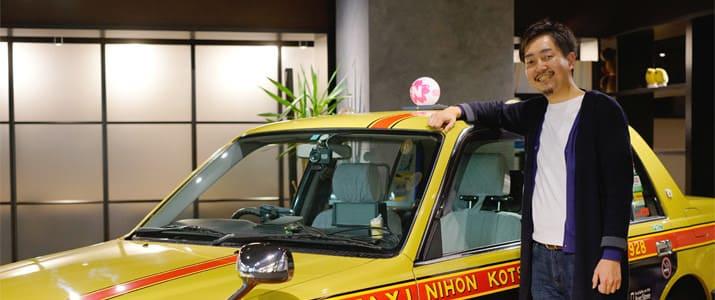 そこに待ち構えるのはタクシー! 最高の乗車体験を追求するJapanTaxi魅惑のオフィス