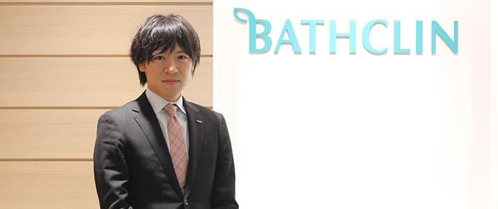 日本一、あったか~い部活!「バスクリン銭湯部」が社内外にもたらした効能