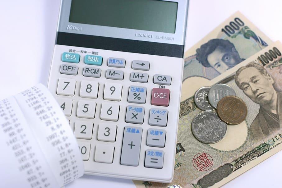 「お金のセンス」は島根県が1位に 38,359人の調査結果