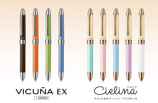 オンオフ問わずに使えるビジネスカジュアル こだわり派デザインの多機能ペンが発売
