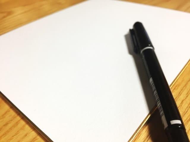 寄せ書きに書くメッセージ内容に悩みがちな人へ パターン別に文面案を紹介
