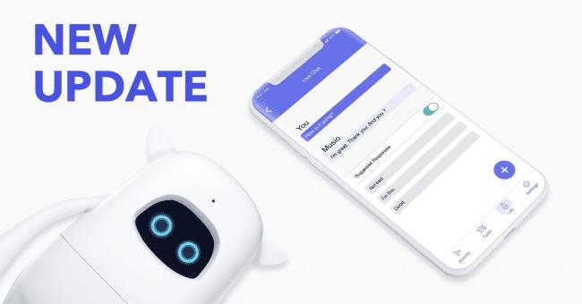 英語学習AIロボット「Musio」 初心者向け新機能の提供が3月より開始