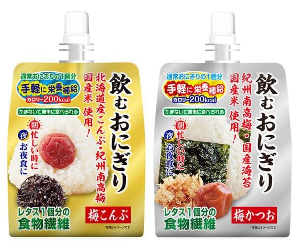 日本の国民食が保存食・非常食に!常温保存可能な「飲むおにぎり」が新発売