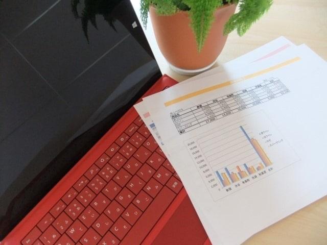 【Excel】初心者でも活用できるピボットテーブル!使い方と具体的な活用事例を紹介