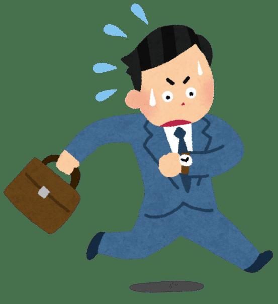 「後輩の遅刻癖をなんとかしたい…!」改善してもらうための3つのアプローチ