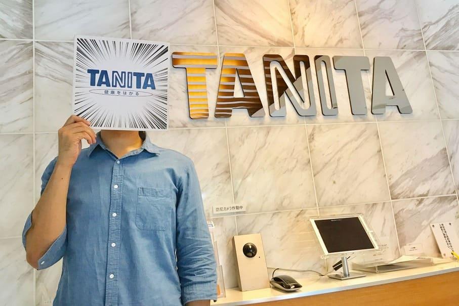 フォロワー28万人以上!タニタの「中の人」はどんなことを考えてはたらいている?