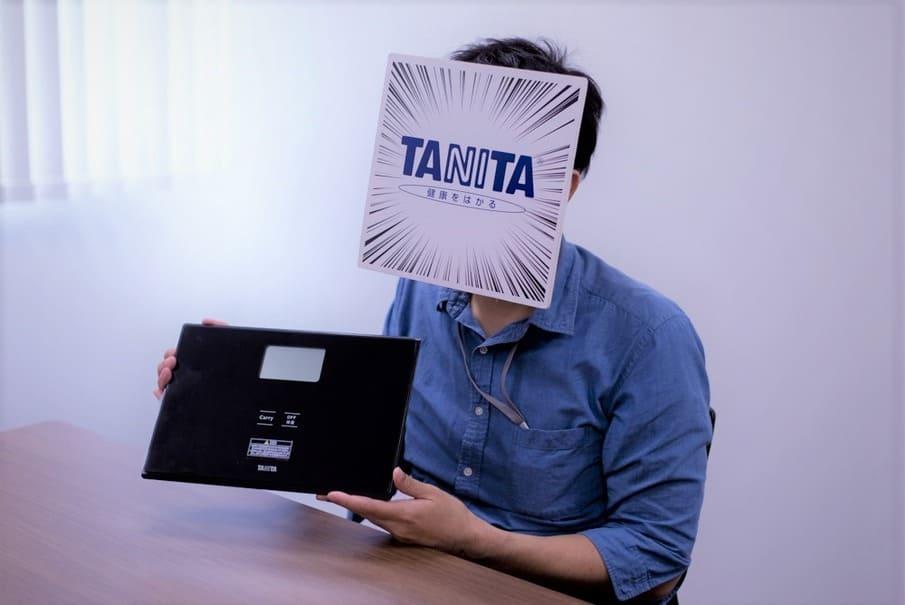 タニタの「中の人」に聞く、ビジネスマンにおすすめの商品6選とその魅力