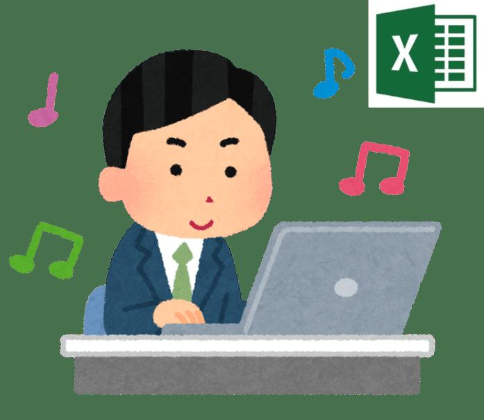 【Excel】仕事を効率化する20のテクニック・小技集|これであなたは残業知らず(前編)