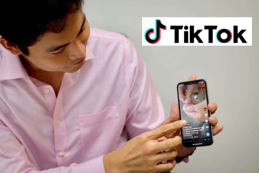 10代だけじゃない!TikTokはビジネスマンにもおすすめのアプリだった