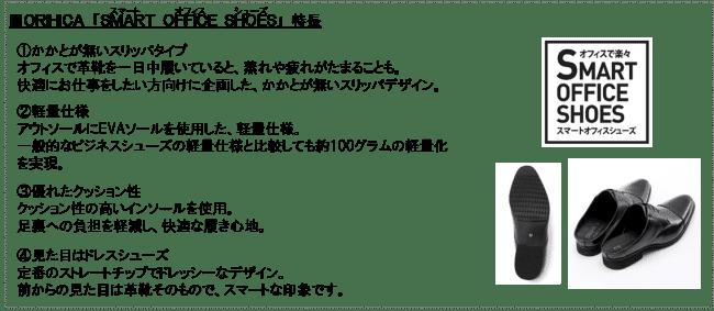 f:id:okazaki0810:20190918220418p:plain