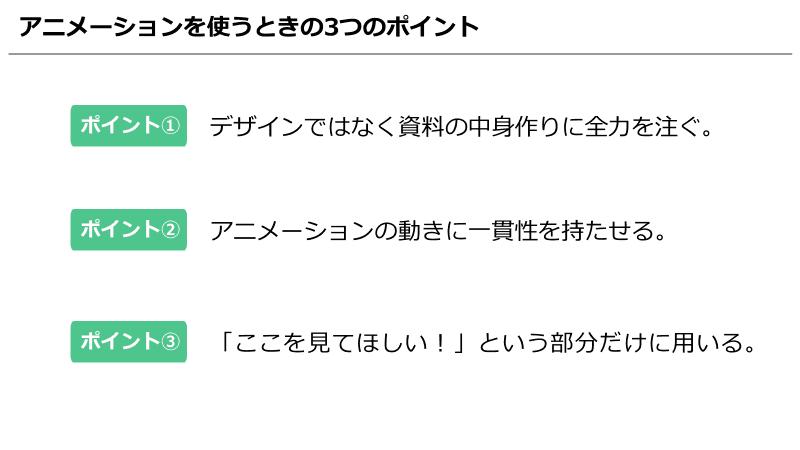 f:id:okazaki0810:20190919090617p:plain