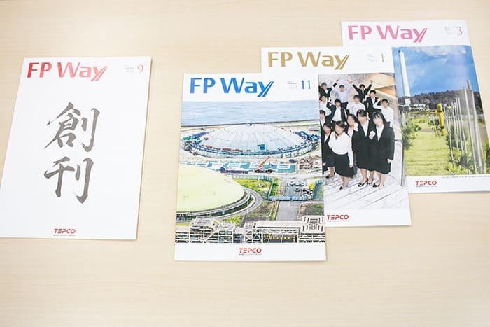 f:id:okazaki0810:20190919090734j:plain