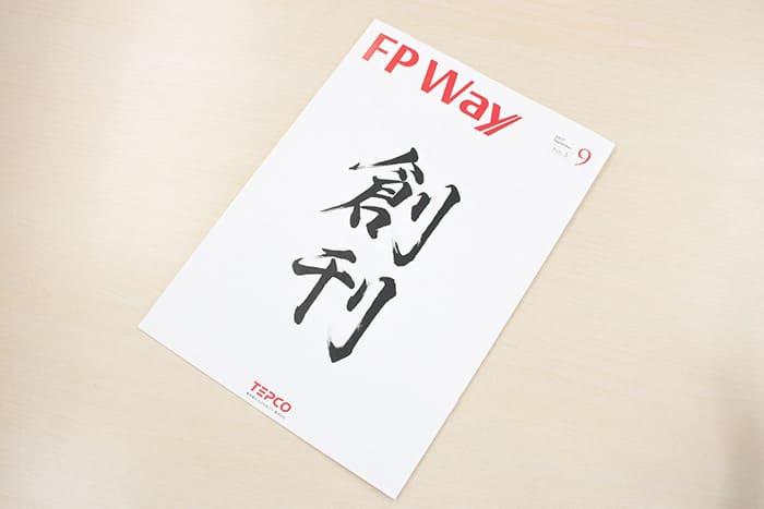 f:id:okazaki0810:20190919090743j:plain