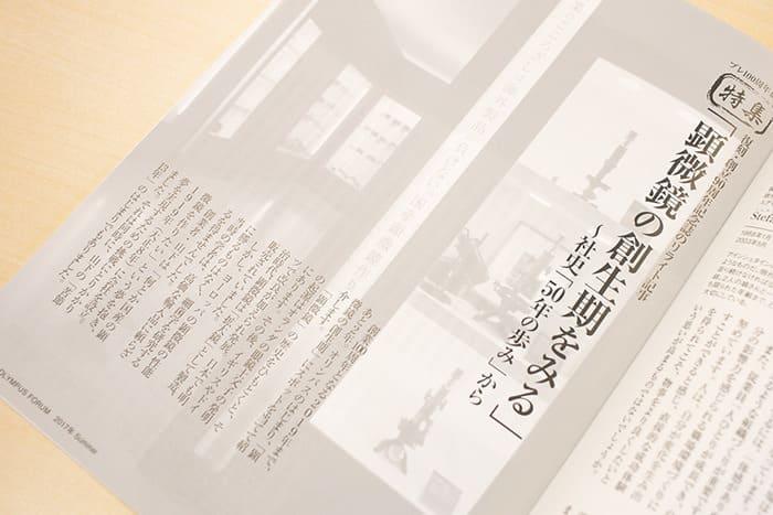 f:id:okazaki0810:20190919090818j:plain