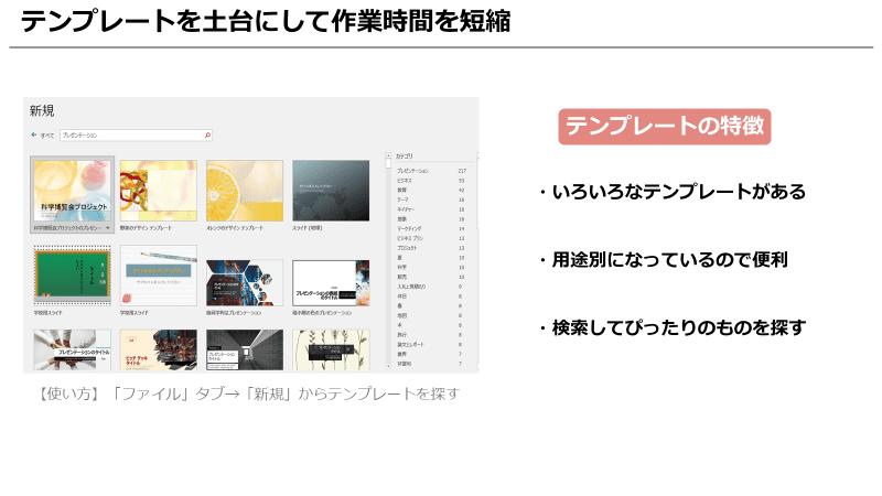 f:id:okazaki0810:20190919092656p:plain