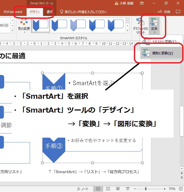 f:id:okazaki0810:20190919092721p:plain