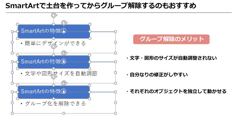 f:id:okazaki0810:20190919092734p:plain