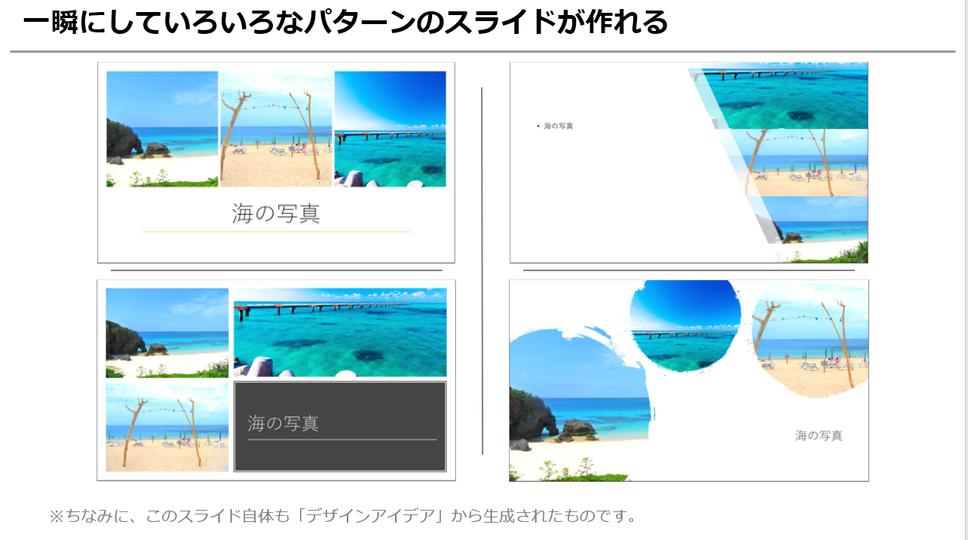 f:id:okazaki0810:20190919092908p:plain