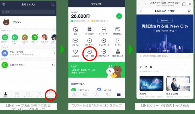 f:id:okazaki0810:20190919094156p:plain