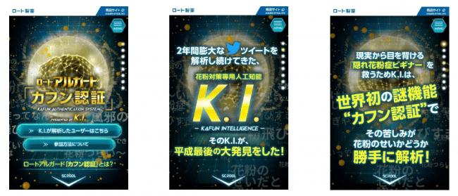 f:id:okazaki0810:20190919094929p:plain