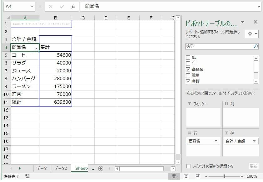 f:id:okazaki0810:20190919102248j:plain