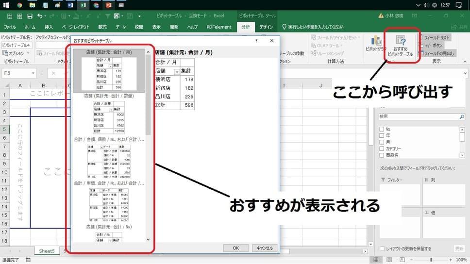 f:id:okazaki0810:20190919102606j:plain